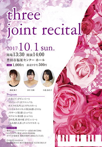 Three joint concertのチラシ