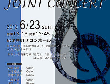 Violin & Cello JOINT CONCERT